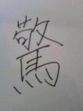 20090327041219