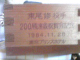 20090709040615