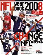 NFL イヤーブック2008