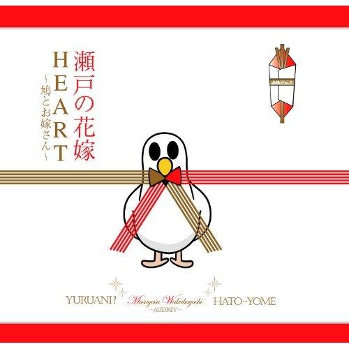 20111026ハトよめ