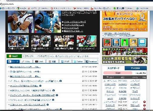 20111031NFLJAPAN TOP