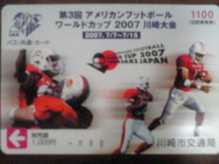 20111211アメフトW杯記念バスカード