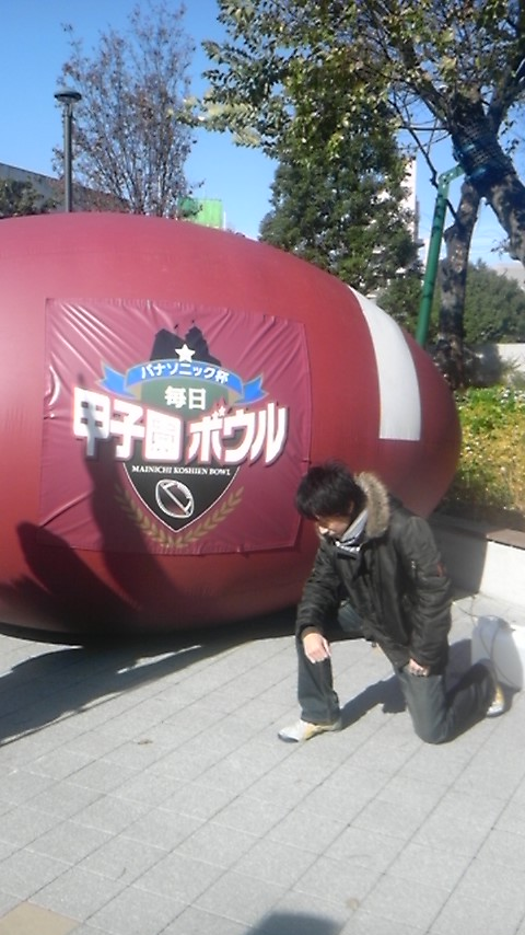 20111218tebowing at 甲子園