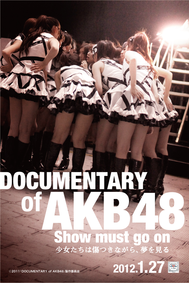 20110113DOCUMENTARY of AKB48