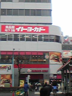 20120128阿佐ヶ谷駅北口