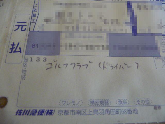 005_20090805165900.jpg