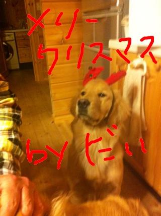 iphone_20111224225755.jpg