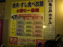 080502☆c23
