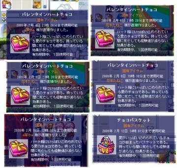 ちょこ①2008.JPG