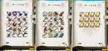 ホンテカード20080518.JPG