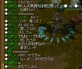 RedStone 09.05.27[00]