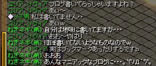 RedStone 09.06.01[03]