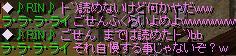 漢字読めてない