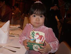 くぼっち結婚式(カード)