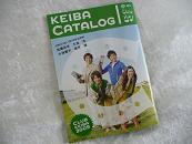 keiba catalog