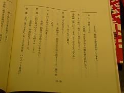 daihon2.jpg