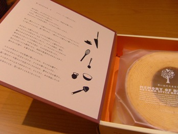 koyama4