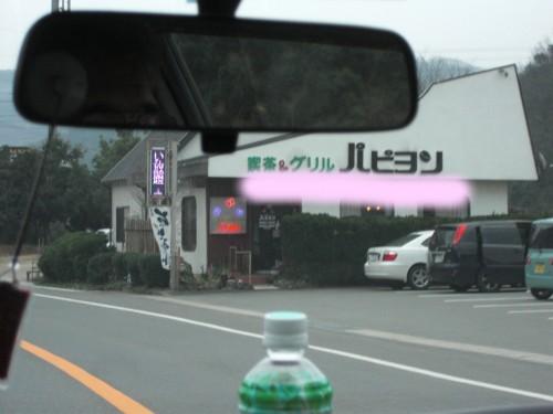 12_20090215195919.jpg