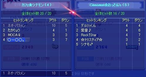 screenshot0286.jpg