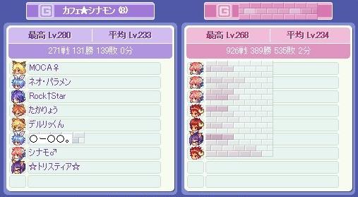 screenshot0290.jpg