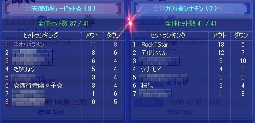 screenshot0332.jpg