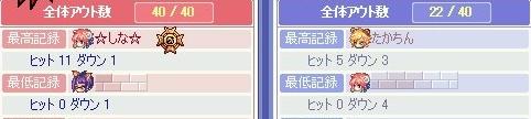 screenshot0413.jpg