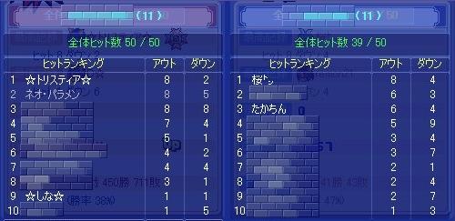 screenshot0414+.jpg