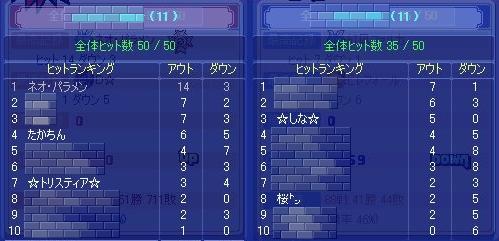 screenshot0415+.jpg