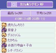 screenshot0433.jpg