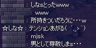 screenshot0444.jpg