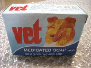 ペット用石鹸