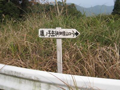 キャンプ吹上海浜公園 001