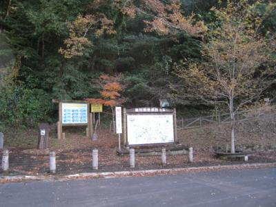北薩広域公園キャンプ 057
