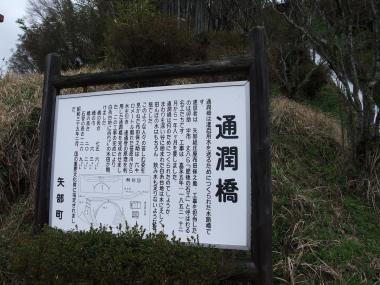 歌瀬キャンプ 040 - コピー