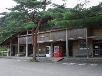 えびの高原キャンプ 046 - コピー