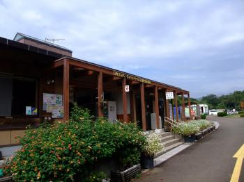 日向サンパークキャンプ&霧島キャッスルホテル 021 - コピー
