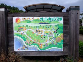 日向サンパークキャンプ&霧島キャッスルホテル 022 - コピー