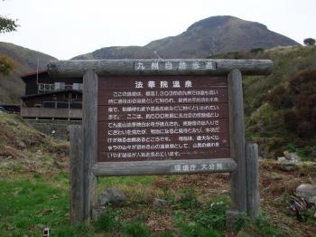 坊がつるキャンプ 087 - コピー