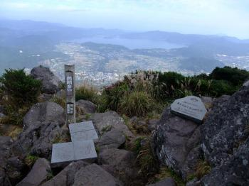 開聞岳 033 - コピー