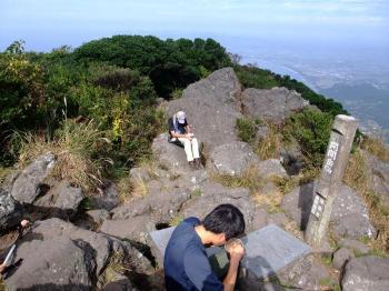 開聞岳 041 - コピー