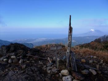 城山歩き&オオノガラ岳 055 - コピー