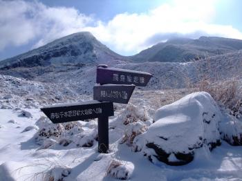 雪の韓国岳 027 - コピー