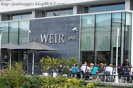 The Weir Bar