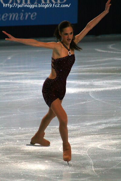Candice Didier
