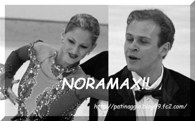 Nora Hoffman & Maxim Zavozin