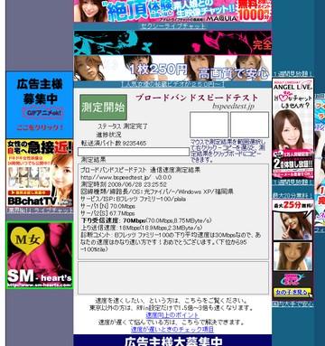2009-06-28_233245.jpg