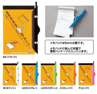 2009-06-30_002501.jpg