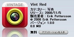 2009-07-29_230156.jpg