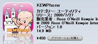 2009-07-29_235232.jpg
