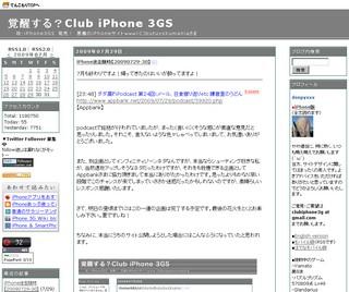 2009-07-30_001134.jpg